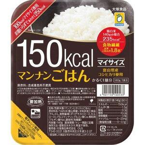 大塚食品 マンナンごはん