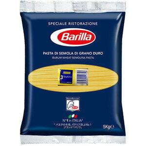 バリラ パスタ