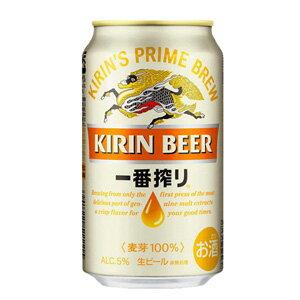 キリン キリンビール