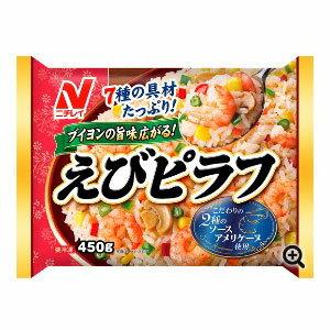 ニチレイ 冷凍食品