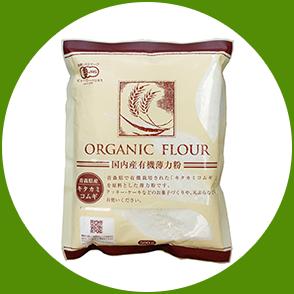 小麦粉など粉類