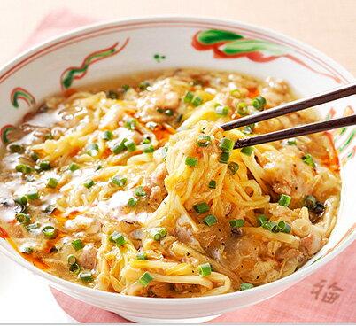 酸辣麺 セット