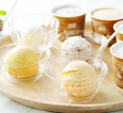 北海道認証 長沼あいすの家 選べるカップアイス 10個セット