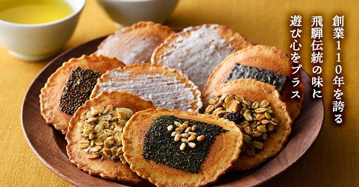 味噌煎餅7種詰め合わせ