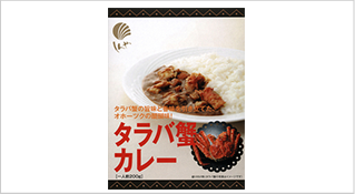 タラバ蟹カレー