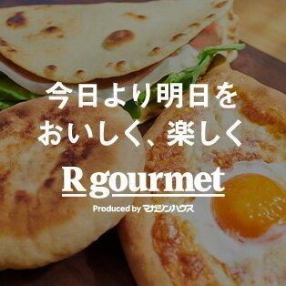 R-gourmet