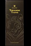 トラミミ・ティグレ (5個入り/箱)