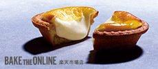 bake-the-online