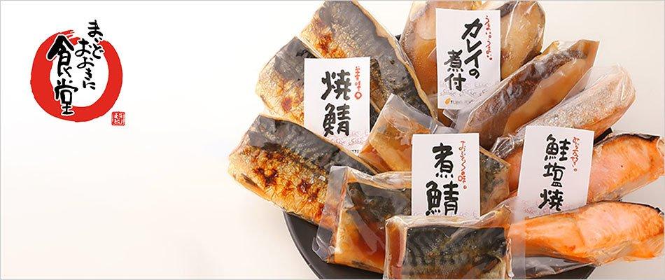 fujio-food