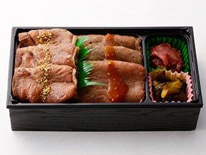 仙台牛希少部位食べ比べ弁当
