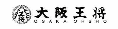 大阪王将公式通販(餃子・炒飯)