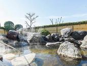 栃木県芳賀町