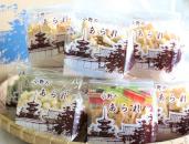 奈良県斑鳩町