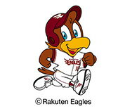 Rakuten eagles