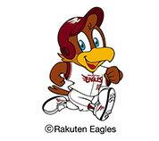 Rakuten eagles