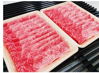 A5等級飛騨牛モモ又はカタスライス1kg(200g増量)