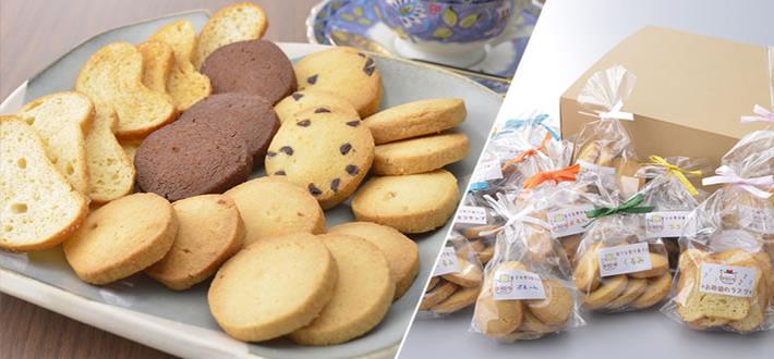 【栃木県益子町】手づくりクッキー5種60枚&ラスク2種40g×4袋