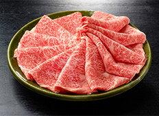 特選!佐賀牛しゃぶしゃぶ・すき焼き用900g