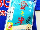 月々定期配送!コシヒカリ(無洗米)5kg×6ヵ月定期便
