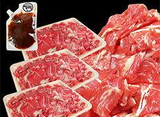 九州産黒毛和牛こま たっぷり1.5kg