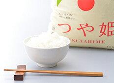 平成29年度産米つや姫 15kg