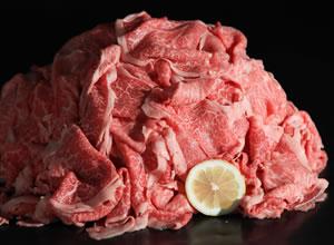 九州産黒毛和牛 切落し肉 2,000g(500g×4パック)