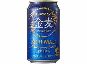 金麦(第三のビール)350ml×2ケース