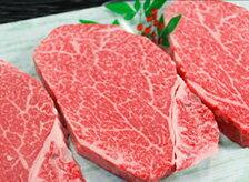 九州産黒毛和牛ヒレステーキ 3枚入り