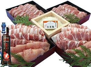都城産「お米豚」満足ボリューム3.1kgセット(黒たれつき)