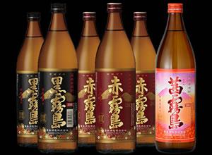 霧島プレミアム焼酎(黒・赤・茜)贅沢飲み比べセット