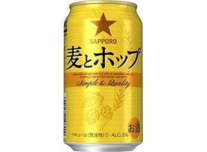 麦とホップ(第三のビール)350ml×2ケース(48本)