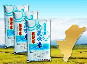 平成29年産「宮崎県産ヒノヒカリ(無洗米)」5kg×3袋 合計15kg