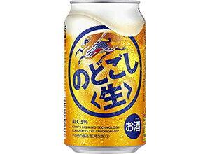 のどごし生(第三のビール)350ml×2ケース(48本)