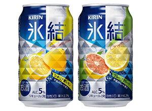 キリン氷結(シチリア産レモン&グレープフルーツ)350ml×各1ケース(48本)