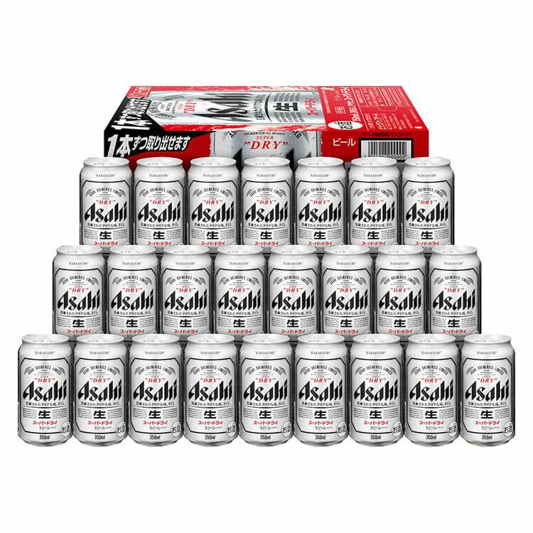 ビール アサヒ スーパードライ 24本 1ケース