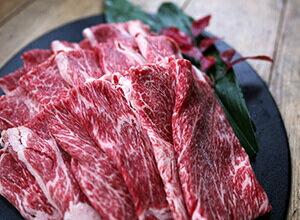 宮崎県産黒毛和牛4等級以上肩(ウデ)スライス