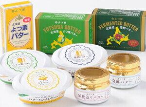 とかち「よつ葉」贅沢バターセット