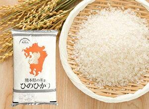ヒノヒカリ白米10kg