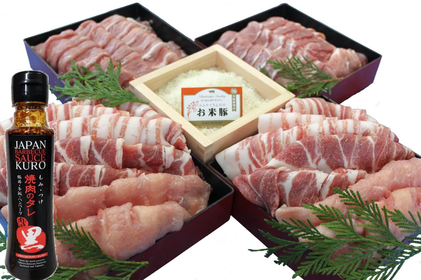 都城産「お米豚」ときめき3.7kgセット(黒たれつき)