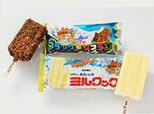 九州人のご当地アイス、竹下製菓の「ブラックモンブラン」と「ミルクック」各5本
