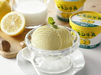 「レモン牛乳」がアイスに!レモン牛乳カップ・ソフト10個セット