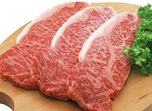 山形牛「もち米給与牛」ロースステーキ