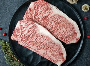 都城産宮崎牛サーロインステーキ 計400g