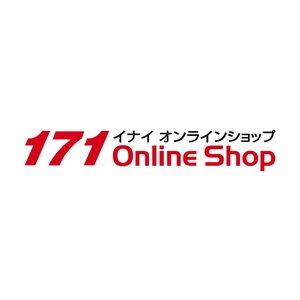 171オンラインショップ