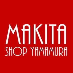 マキタショップヤマムラ京都