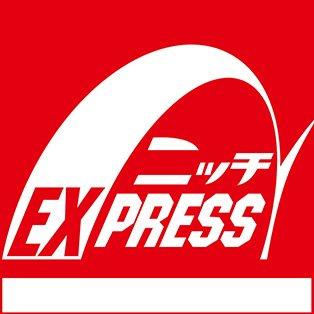 niche-express
