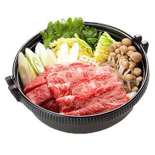高級なお肉