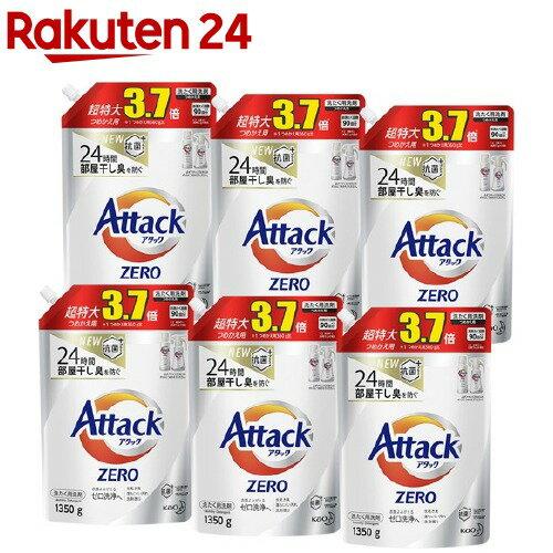 アタックZERO 洗濯洗剤 詰め替え 特大サイズ 梱販売用(1350g*6コ入))