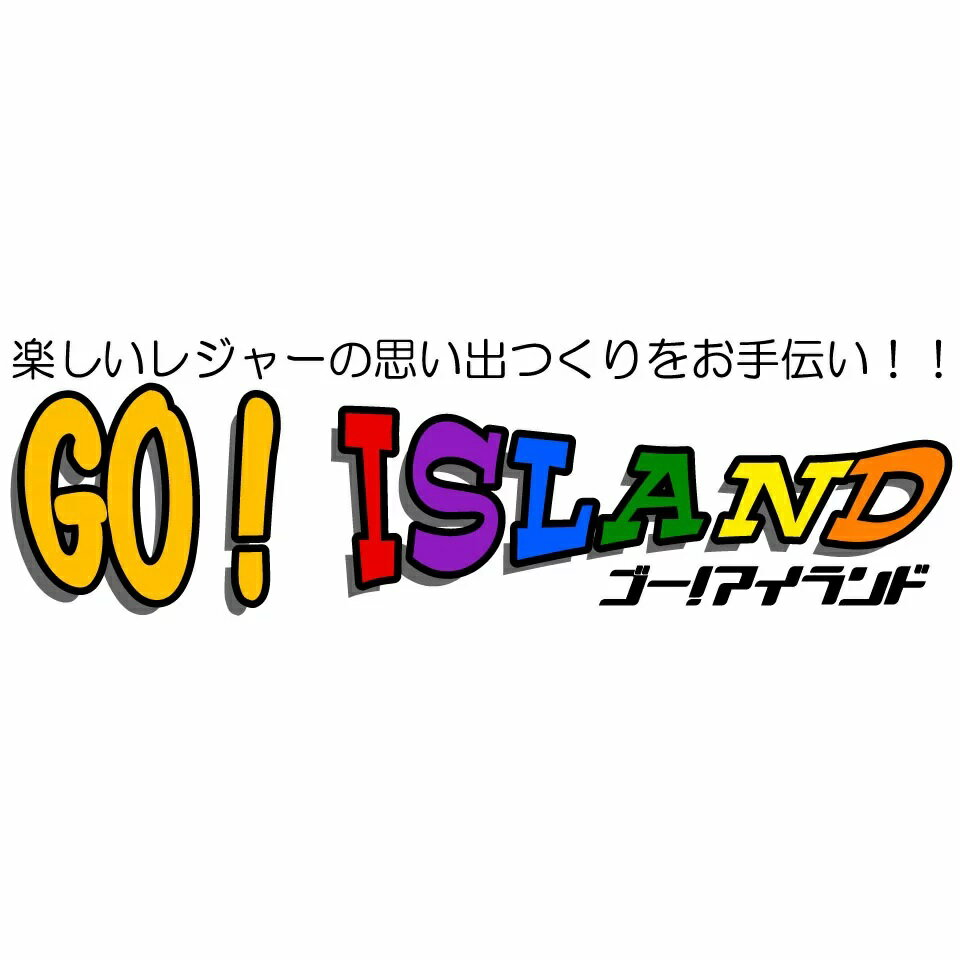 go-island
