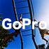 GoPro体験を投稿しよう